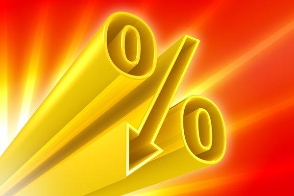 снижение ставки по кредиту на дэу